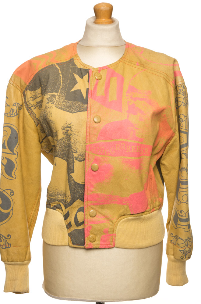 vintagestore.eu_the_people_of_the_labyrinths_jacket_IGP0338