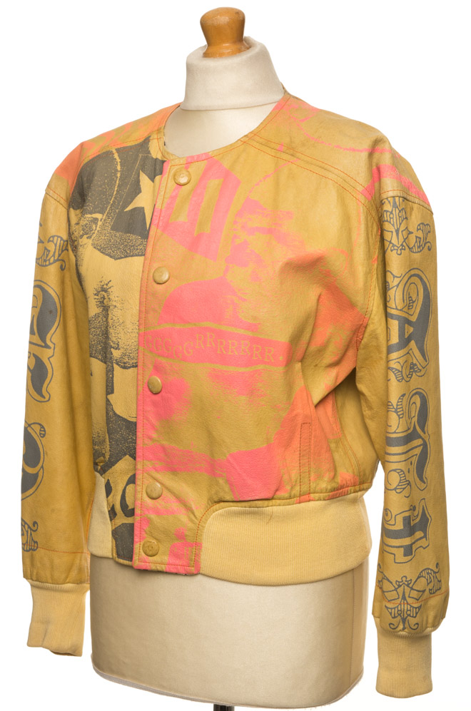 vintagestore.eu_the_people_of_the_labyrinths_jacket_IGP0339