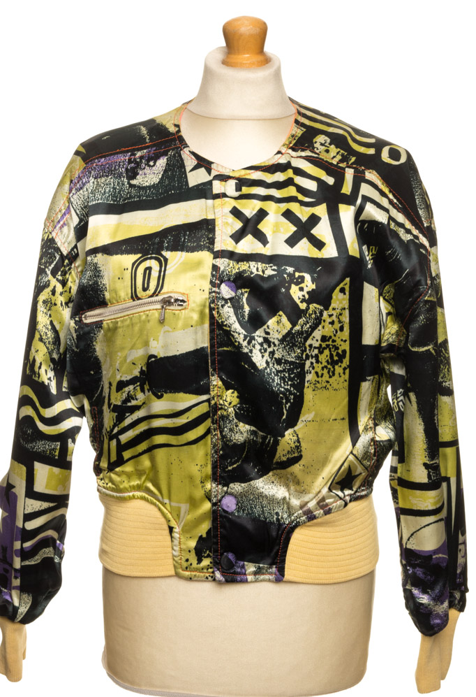 vintagestore.eu_the_people_of_the_labyrinths_jacket_IGP0343