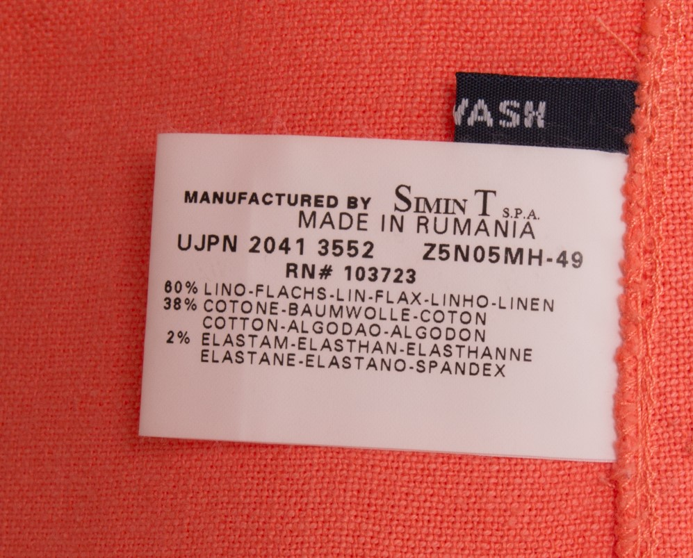 vintagestore.eu_armani_jeans_jacket_IGP0251