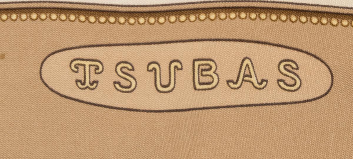 vintage_store_hermes_tsubas_IGP0009