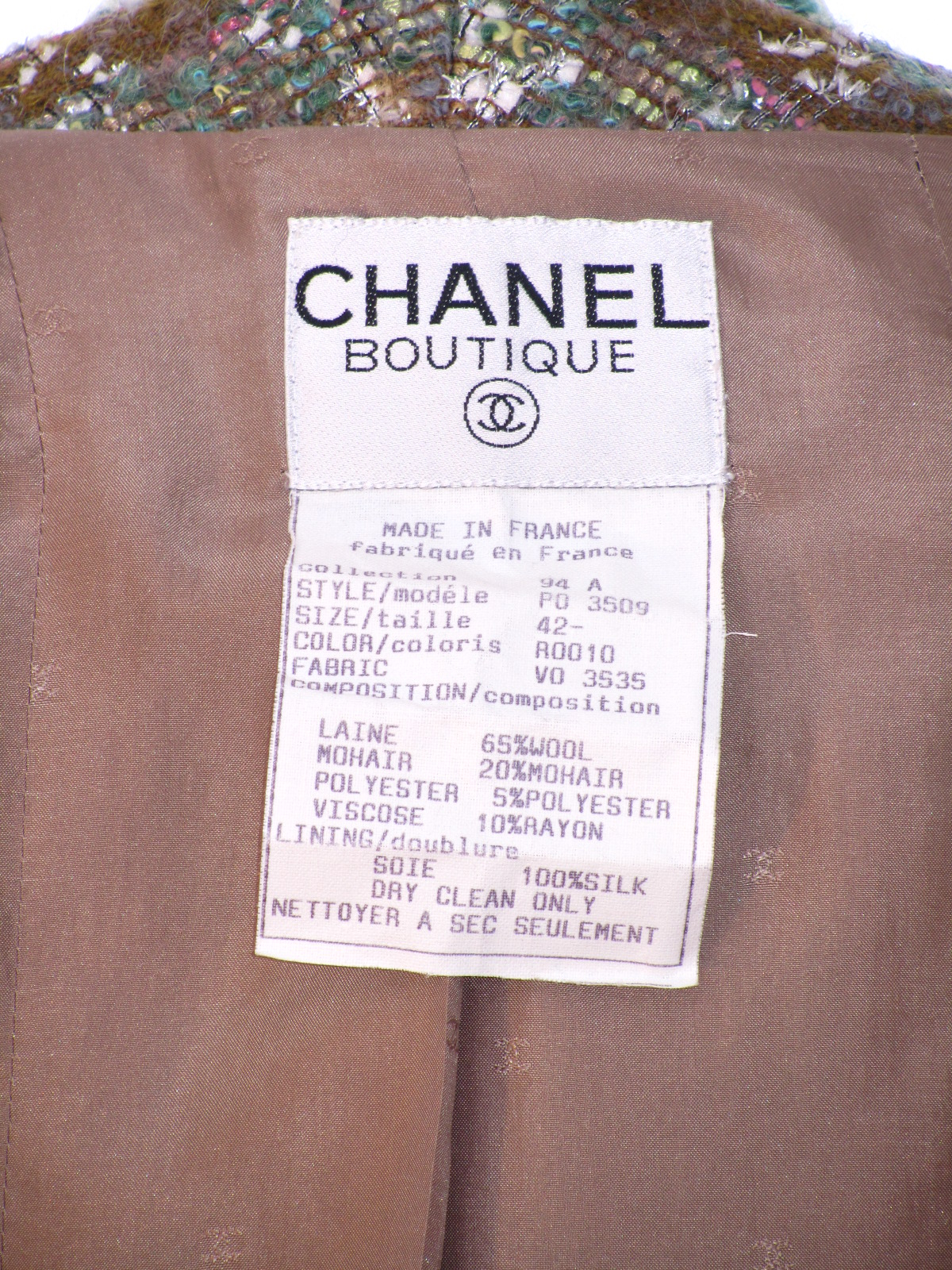vintage_store_chanel_IMG_9068
