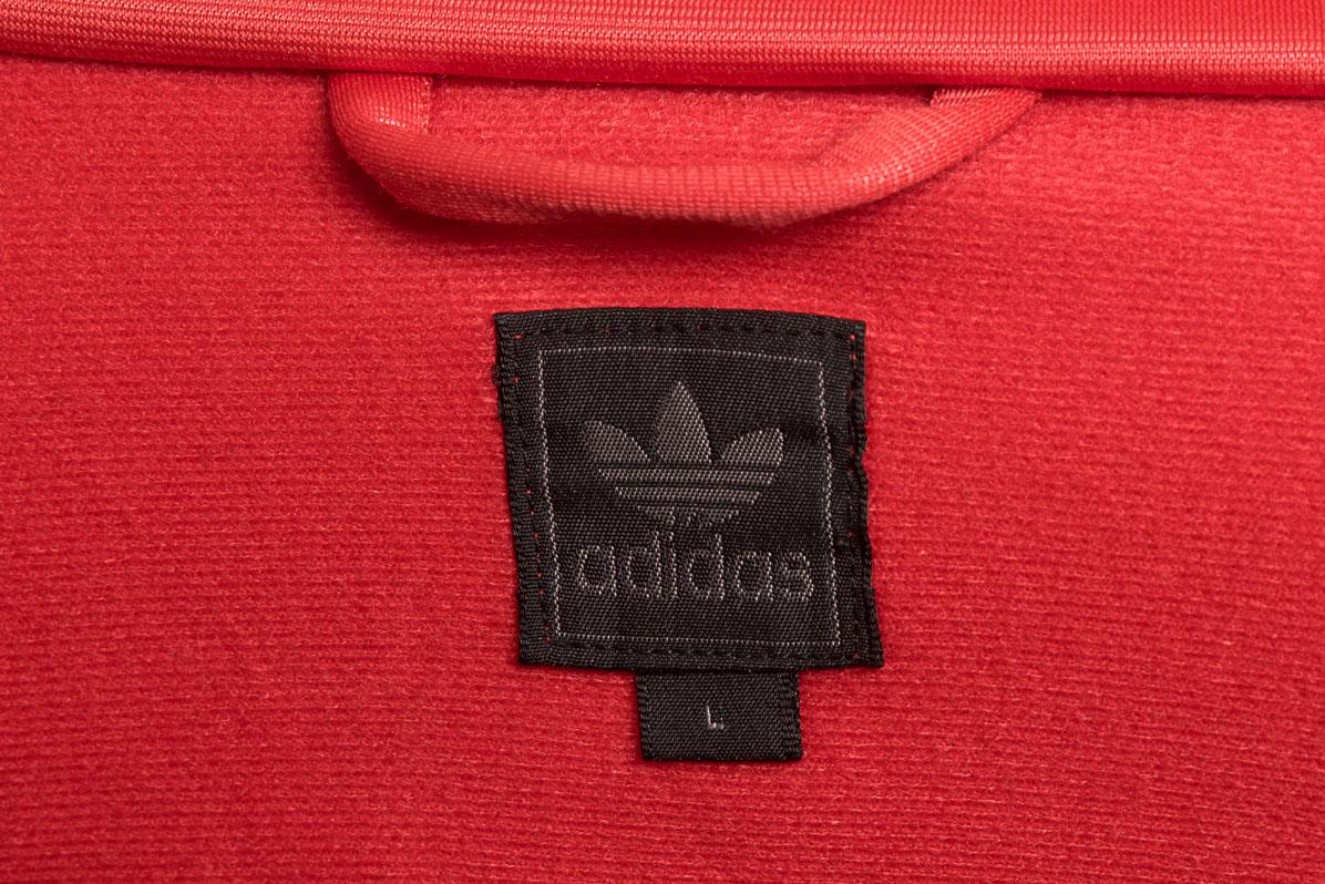 vintagestore.eu_adidas_chile_jacketDSC_3257