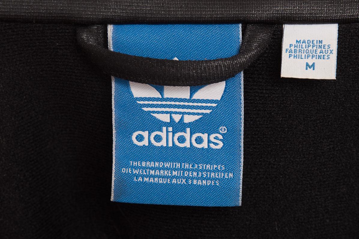 vintagestore.eu_adidas_chile_jacketDSC_3265