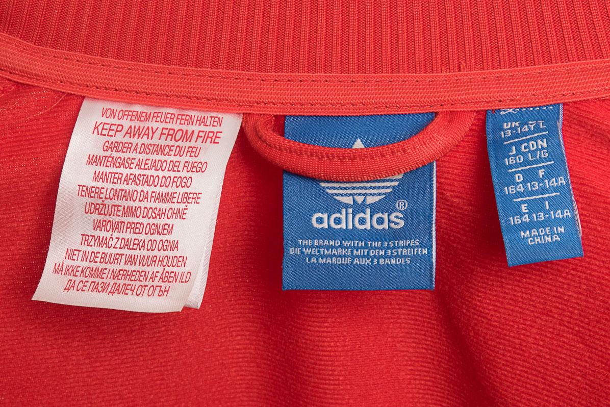 vintagestore.eu_adidas_originals_tracksuitDSC_3637