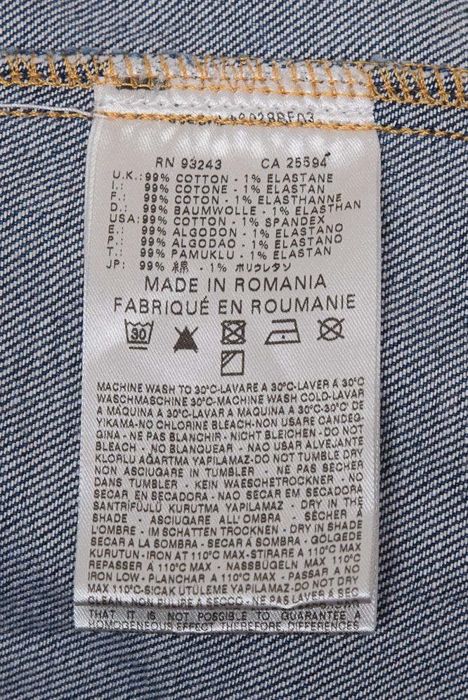 vintagestore.eu_vintage_diesel_jeans_jacketDSC_6750