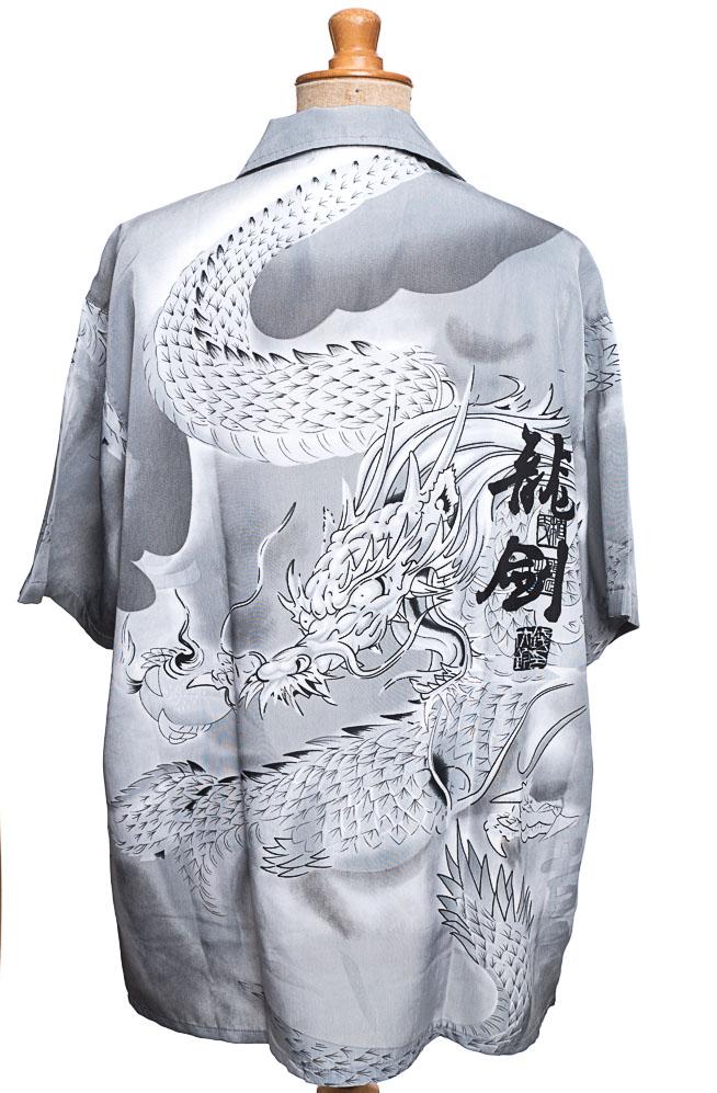 vintagestore.eu_vintage_fuhua_dragon_shirtDSC_6296