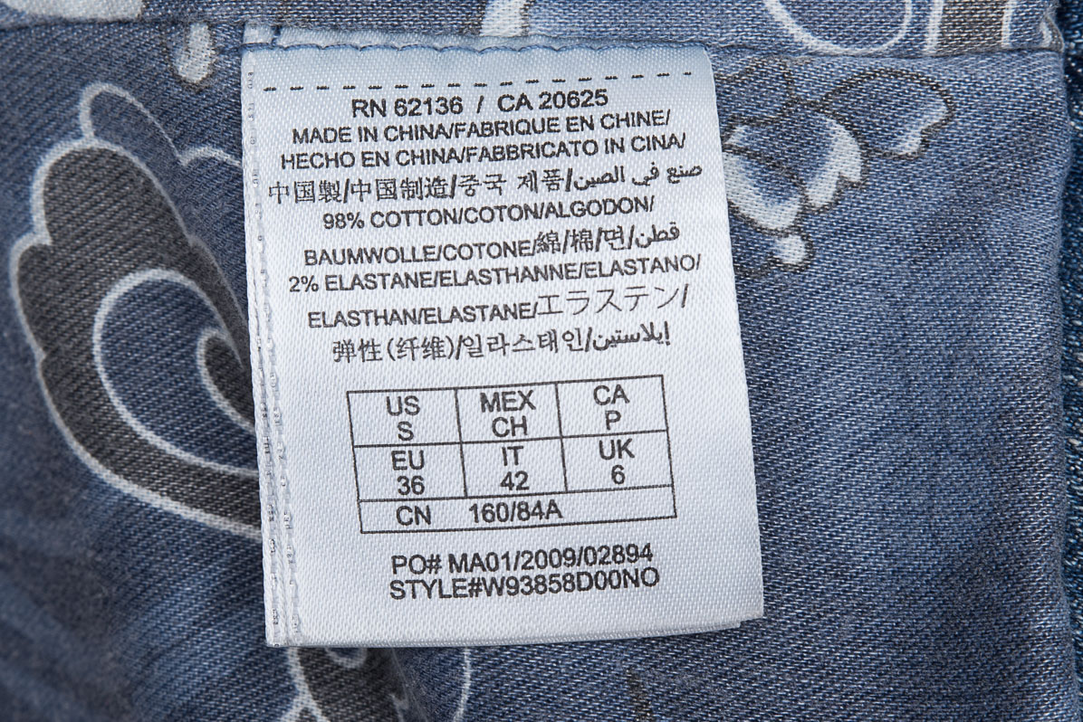 vintagestore.eu_vintage_guess_denim_military_jacket_limited_editionDSC_6742